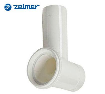 Пластиковый корпус-тубус насадки-соковыжималки для мясорубки Zelmer 986.9010