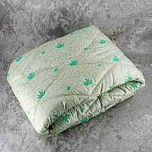 Одеяло закрытое холлофайбер с пропиткой ALOE VERA (Микрофибра) Полуторное T-55064, фото 2