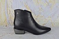 Кожаные ботинки казаки женские BROCOLY