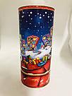 Подарочный новогодний Тубус 98*220 мм, 600 грамм, фото 3