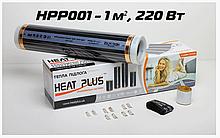 """Комплект """"Тепла підлога"""" серія преміум HPР001"""