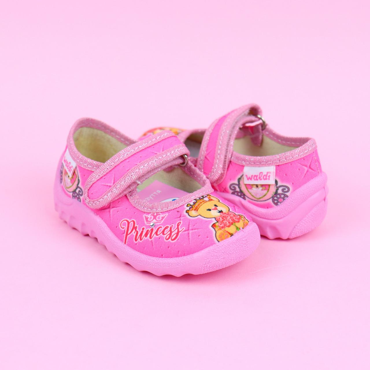 360-026 Текстильные туфли тапочки Катя розовые тм Waldi размер 22,23,25