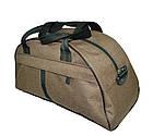Спортивная сумка Wallaby (43x24x20 см), фото 2