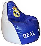 Бескаркасная мебель кресло груша пуфик детский с вышивкой Реал Мадрид, фото 2