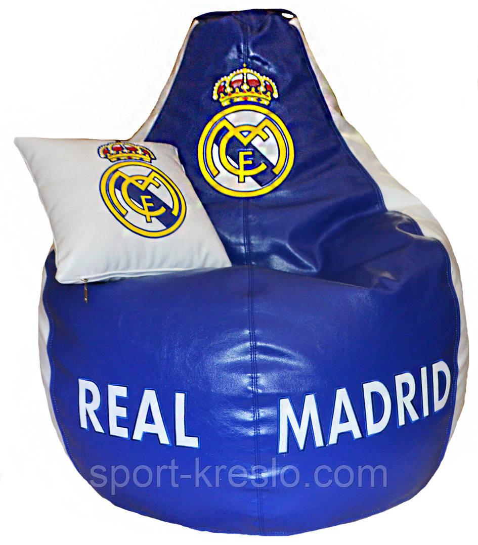Бескаркасная мебель кресло груша пуфик детский с вышивкой Реал Мадрид