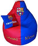 Бескаркасная мебель кресло груша пуфик детский с вышивкой Реал Мадрид, фото 4