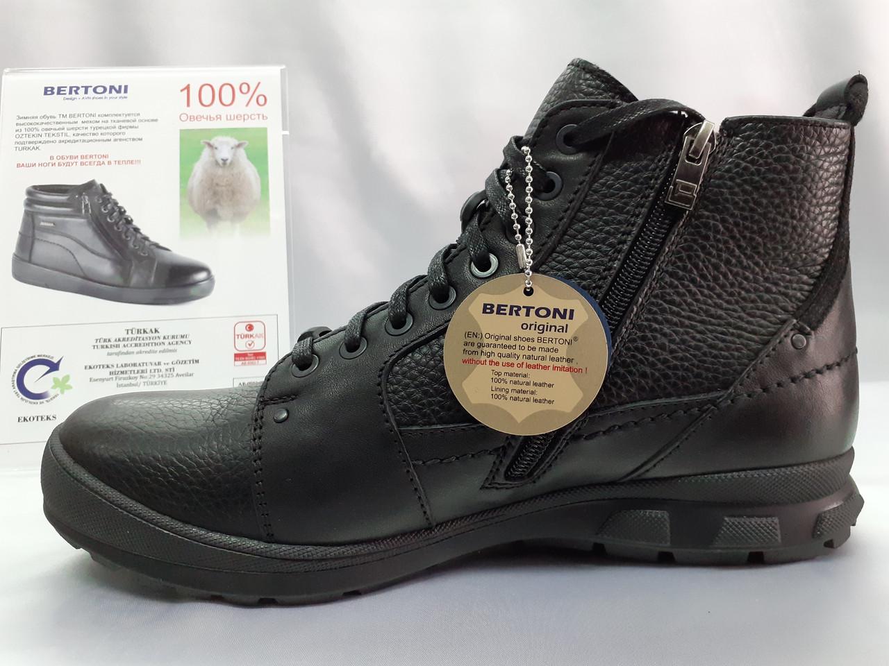 Зимние кожаные ботинки под кроссовки на молнии Bertoni