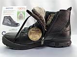 Зимние кожаные ботинки под кроссовки на молнии Bertoni, фото 3