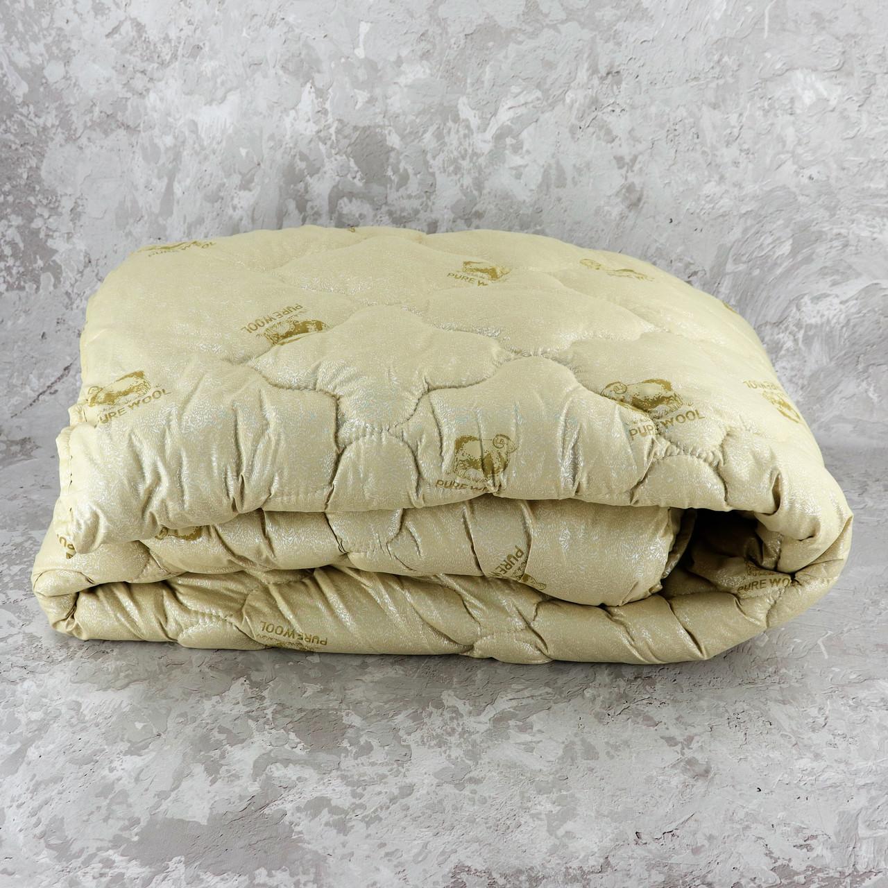 Одеяло закрытое овечья шерсть (Микрофибра) PURE WOOL Полуторное T-55081