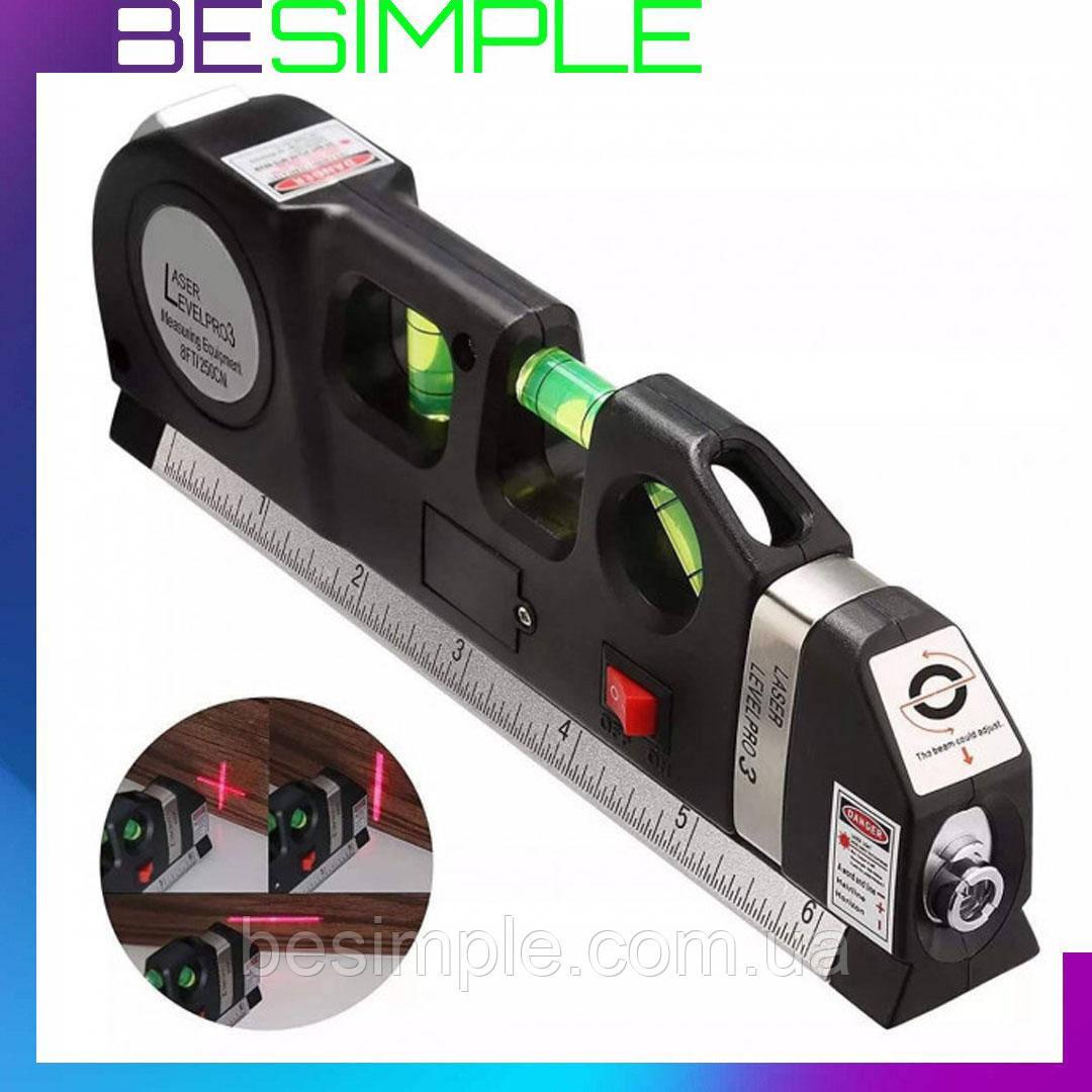 Лазерный уровень с рулеткой Laser Level Pro3 / Универсальная  рулетка 2,5 м