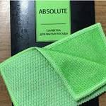 Салфетка для мытья посуды AQUAmagic ABSOLUT из японского микроволокна 20х16 см