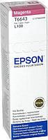 Чорнило Epson 664 (L100/110/120/132/200/210/222/300/312/350/355/362/366/456/550/555/566/1300) Magenta 70мл