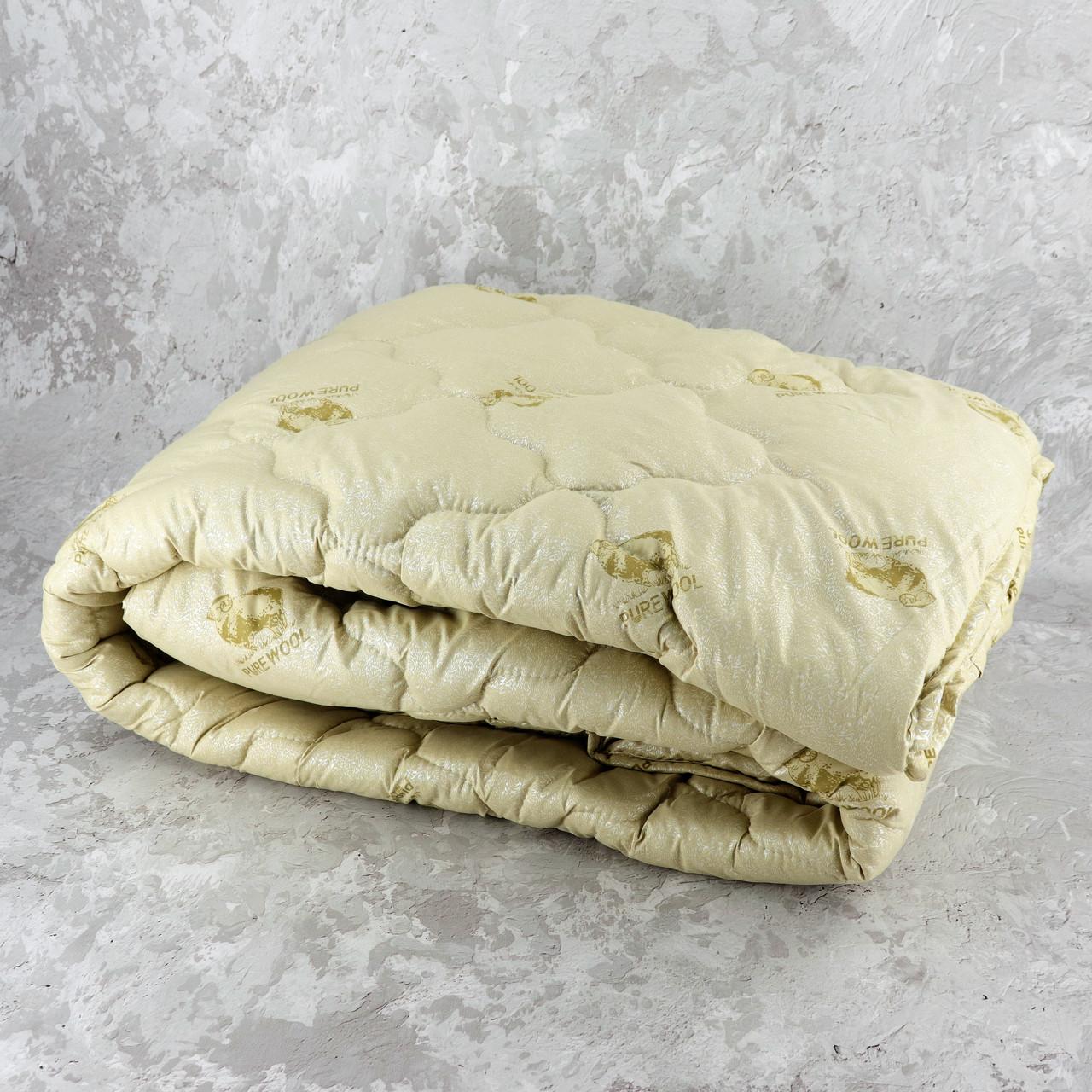 Одеяло закрытое овечья шерсть (Микрофибра) PURE WOOL Полуторное T-55080