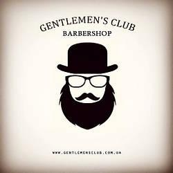 Салоны Barbershop Gentlemen`s Club в Киеве 1