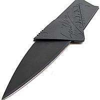 Складной тонкий карманный мини нож кредитка CardSharp Карточка (Оригинал)