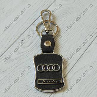 Автомобільний брелок Audi (Ауді), фото 2
