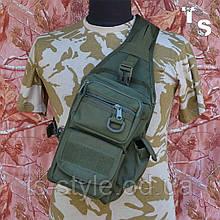 Тактична сумка через плече для прихованого носіння зброї олива
