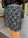 Женская Стильная Юбка с пайетками, фото 3