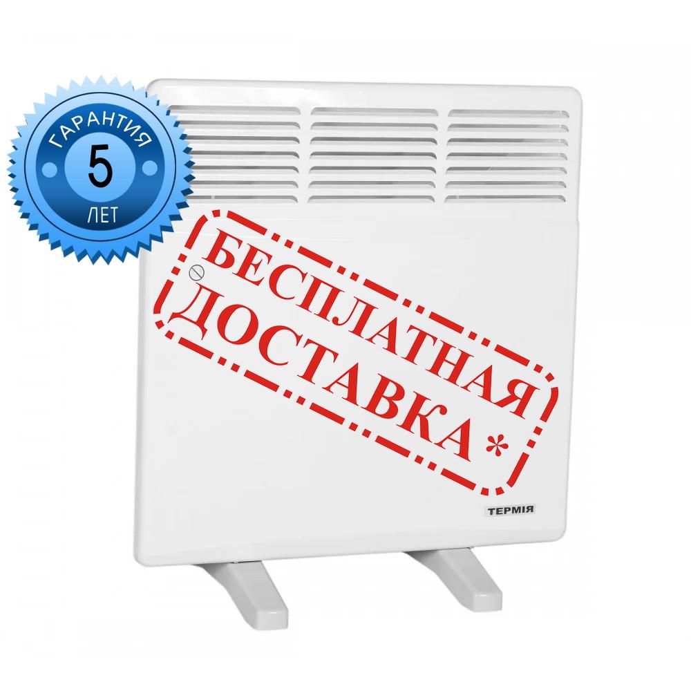 Конвектор Термия 0,5 кВт ЭВНА-0,5/230 С2М (ми) открытый с ножками