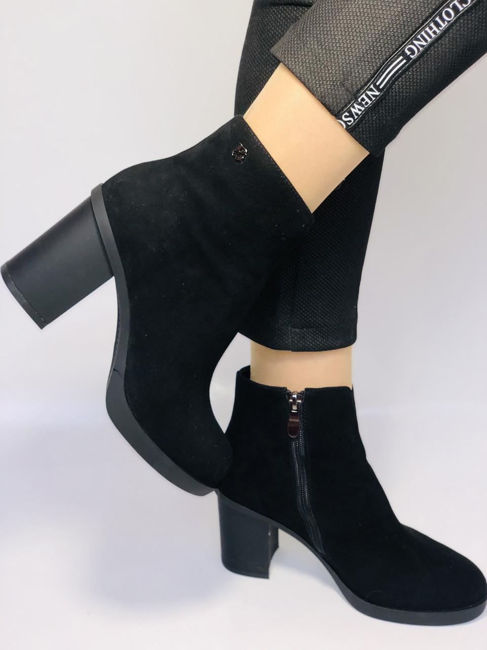 Женские ботинки. На среднем каблуке. Натуральный замш. Люкс качество. Blue Tempt. Р. 37, 38 .Vellena