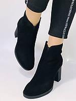 Жіночі черевики. На середньому каблуці. Натуральний замш. Люкс якість. Blue Tempt. Р. 37, 38 .Vellena, фото 4