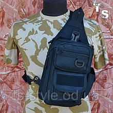 Тактична сумка через плече для прихованого носіння зброї чорна