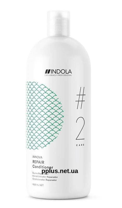 Восстанавливающий кондиционер для волос Indola Innova Repair Conditioner 1500 мл