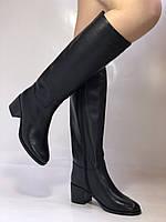 Широкая нога. Осенне-весенние сапоги на среднем каблуке. Натуральная кожа. Люкс качество. Molka. Р. 35. 36, фото 6