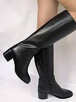 Широкая нога. Осенне-весенние сапоги на среднем каблуке. Натуральная кожа. Люкс качество. Molka. Р. 35. 36, фото 2
