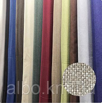 Щільна шторна тканина льон блекаут двостороння, висота 2.8 м на метраж