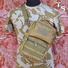 Тактична сумка багатоцільова через плече койот