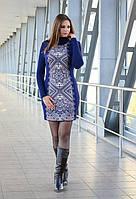 Вязаное платье туника с орнаментом