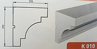 Архитектурный фасадный декор из пенопласта (Карниз К-10) лепнина из пенопласта. Без армирующего покрытия