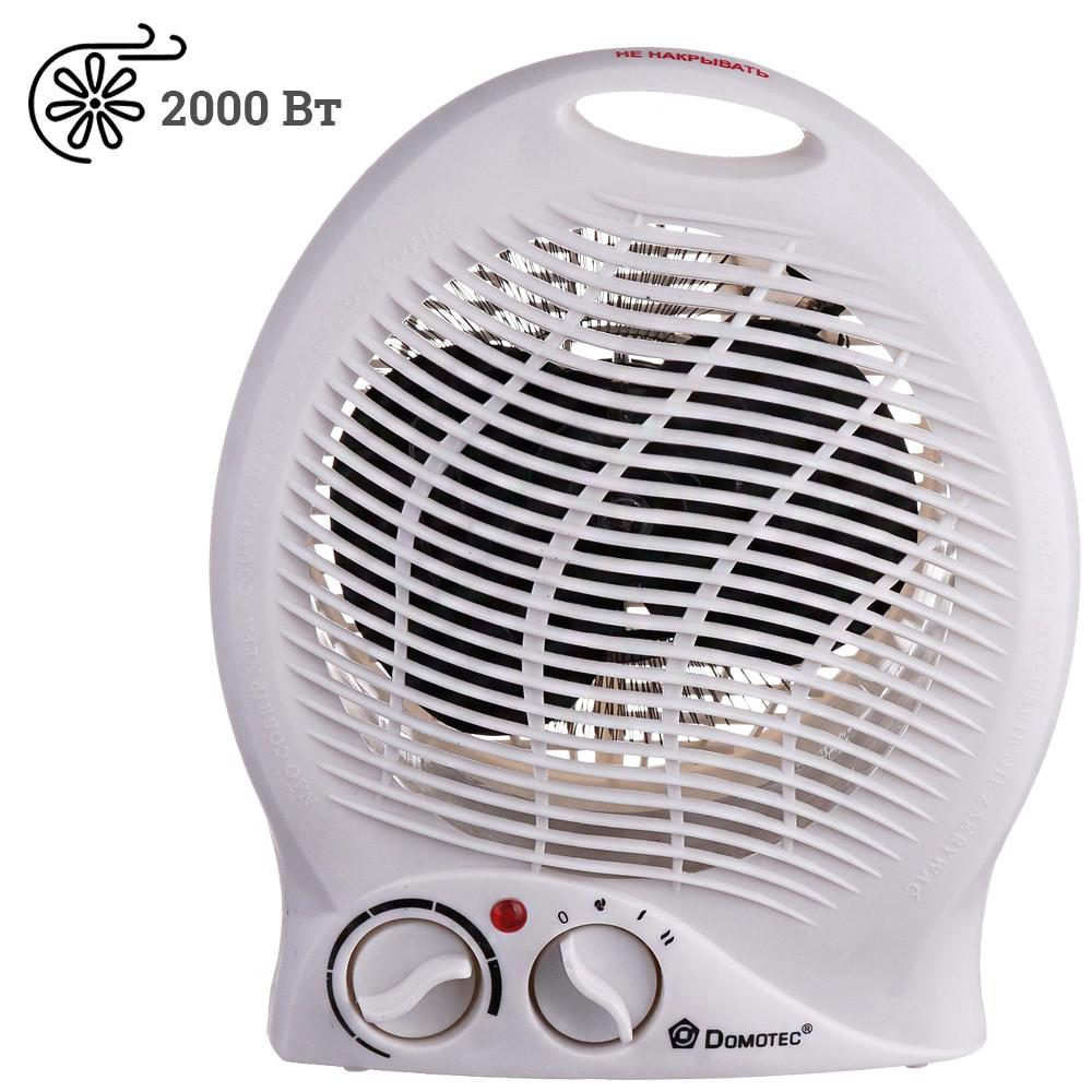 Электрический тепловентилятор Domotec MS-5902 дуйка для обогрева дома 2кВт Обогреватель напольный воздушный