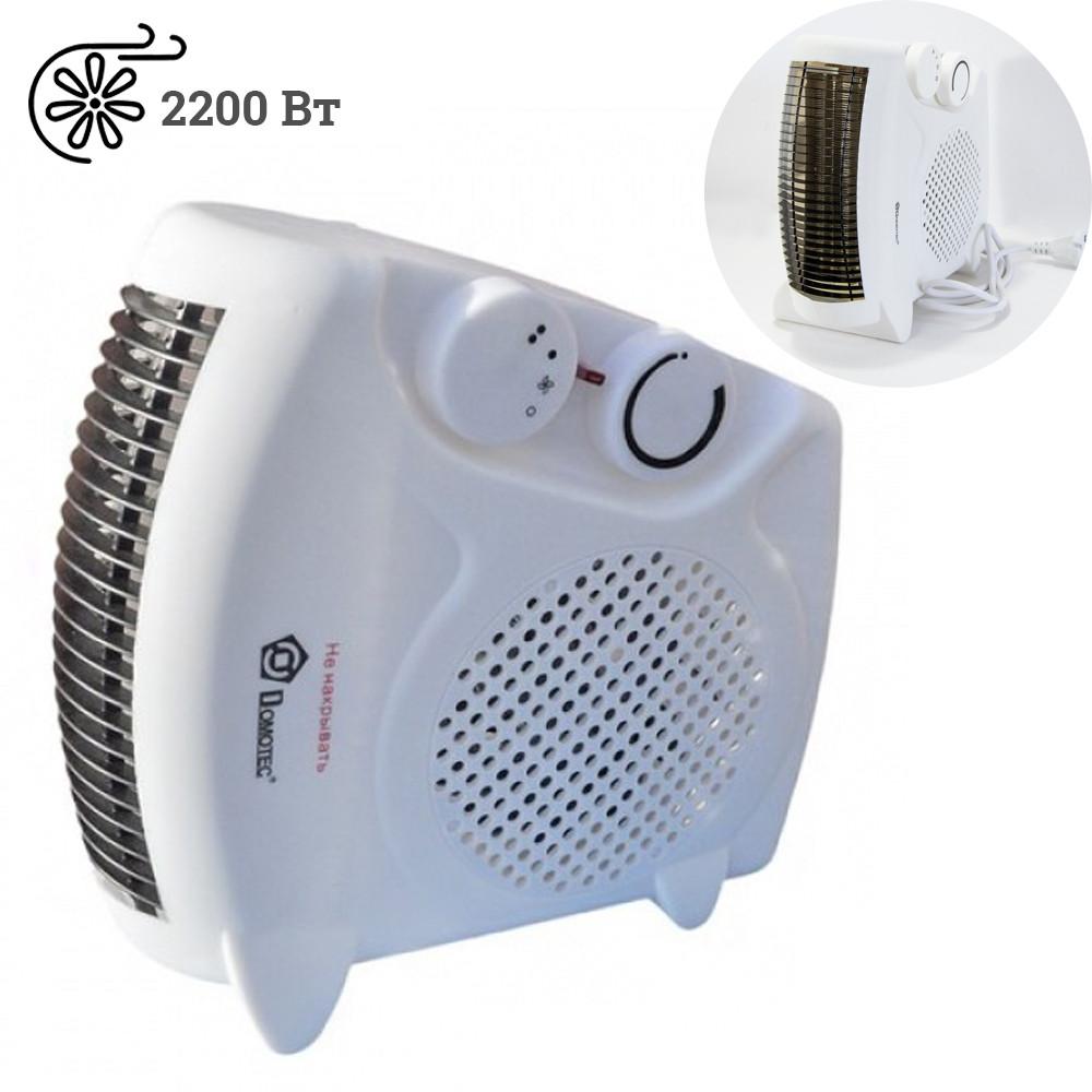 Электрический тепловентилятор Domotec MS-5903 2в1 2200 Вт дуйчик для обогрева дома воздушный обогреватель