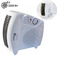 Электрический тепловентилятор Domotec MS-5903 2в1 2200 Вт дуйчик для обогрева дома воздушный обогреватель, фото 1