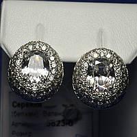Родированные серебряные серьги с цирконием Валенсия 5623-р