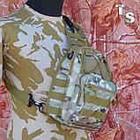Універсальна тактична сумка-рюкзак через плече повсякденна H&S Tactic Bag 600D мультікам, фото 2