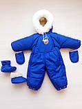 Детский комбинезон- трансформер с натуральным мехом, фото 7