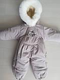Детский комбинезон- трансформер с натуральным мехом, фото 9