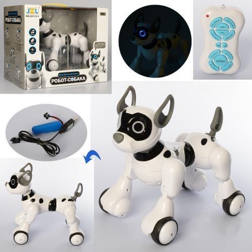 Собака інтерактивна на радіокеруванні (робот - собака) арт. 20173-1