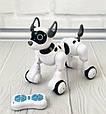 Собака інтерактивна на радіокеруванні (робот - собака) арт. 20173-1, фото 3