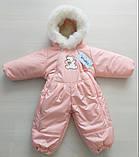 Магазин зимних детских комбинезонов, фото 2