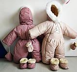 Магазин зимних детских комбинезонов, фото 6