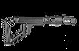 Складной приклад Fab Defense UAS-AKMS с регулируемым подщёчником для АКС-47 и АКМС с складным вниз прикладом, фото 2