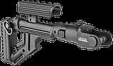 Складной приклад Fab Defense UAS-AKMS с регулируемым подщёчником для АКС-47 и АКМС с складным вниз прикладом, фото 3