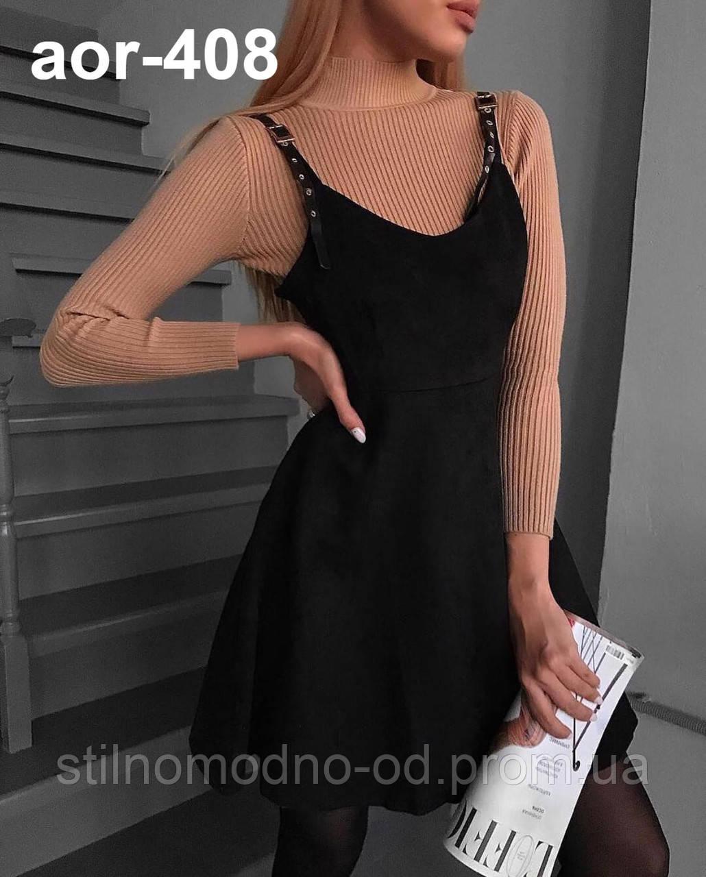 """Жіноча сукня """"Сарафан"""" від Стильномодно"""
