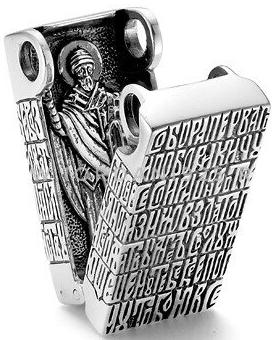 Подвеска-мощевик серебряная кирпич Спиридона Тримифунтского 8958