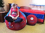 Бескаркасное кресло груша и пуфик МОРЕ  мягкая мебель детская, фото 9