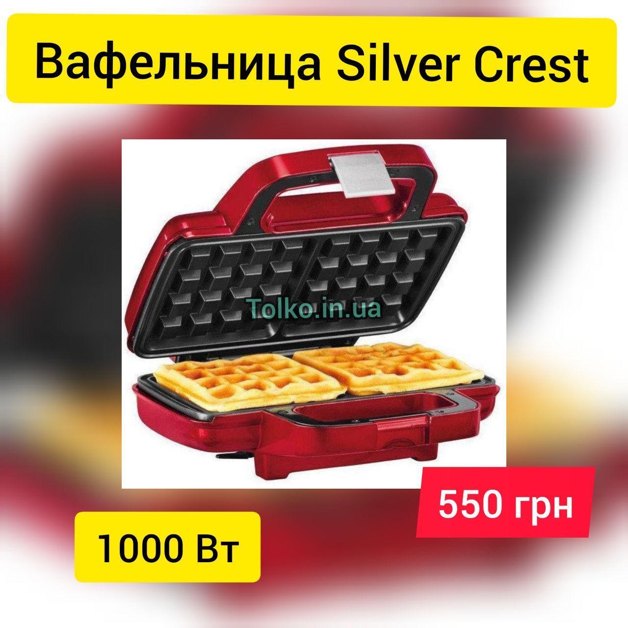 Вафельница Silver Crest SWR 1000 A1